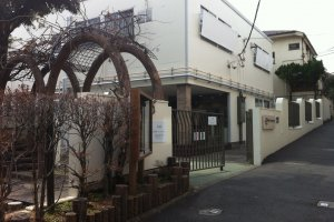 The entrance to the building; tucked away in an unpretentious neighborhood near Minami-Shinjuku station