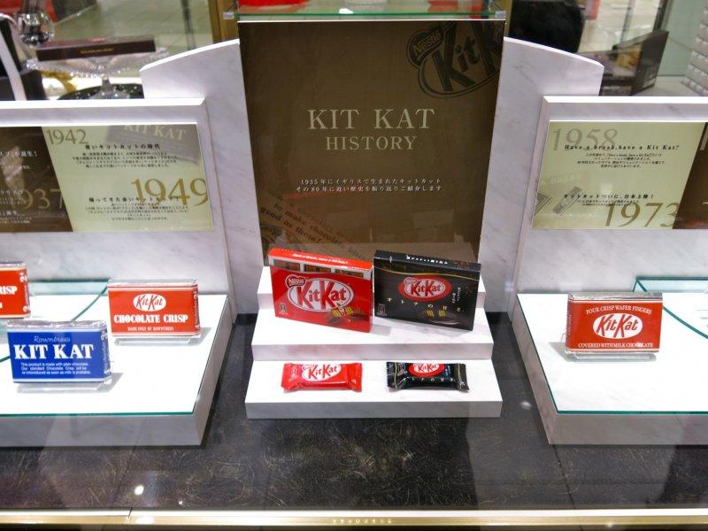 recipe: kitkat history [35]