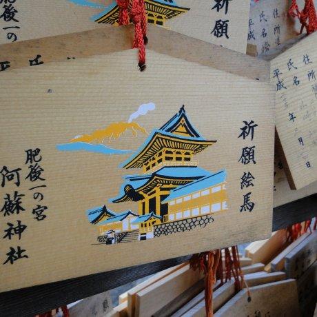 Kyushu's Aso Shrine