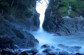 Acampamento de Kamiwarizaki