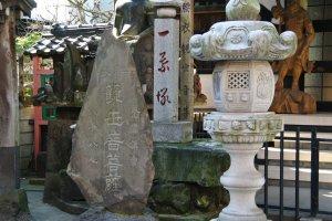 樋口一葉の石碑がある法真寺