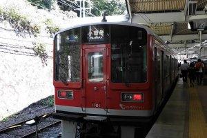 รถไฟไต่เขาที่จะพานักท่องเที่ยวไปสู่สถานี Gora ค่าใช้จ่ายประมาณ 800 円