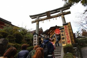 ซุ้มทางเข้าศาลเจ้าจิชู เมื่อเดินขึ้นไปจะพบกับก้อนหินแห่งคู่รัก