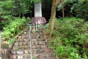One of the many memorials around the Ryozen Kannon