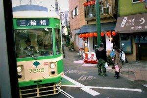 Otusko Toyoko Inn