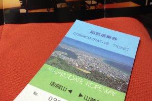 ตั๋วขึ้นกระเช้าไปยอดเขาฮาโกดาเตะ และรูปร้านGenova Restaurant