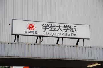 <p>The closest station is&nbsp;Gakugei-Daigaku&nbsp;station on the Tokyu Toyoko&nbsp;line.</p>