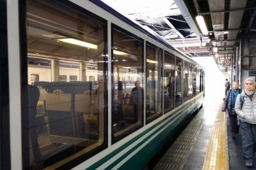 <p>The train features extra large windows so passengers can truly enjoy the upcoming scenery.&nbsp;&nbsp;</p>