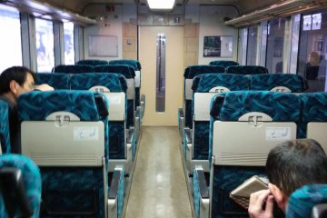 <p>All seats require a reservation and are non-smoking. Even the standard seat cars are very comfortable, featuring reclining seats, large windows, and lots of leg room.&nbsp;</p>