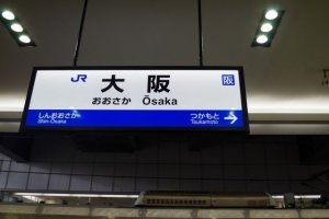 Both Osaka City Tourism and JR West have Free Wi-Fi hot spots in Osaka (Umeda)
