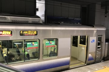 Local JR Trains like this is available between Maihama and Kyoto, with similar stock running between Kansai Airport and Osaka