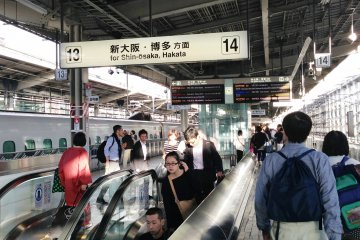 The Nagoya or Tokyo end of Kyoto Station is closer to the subway.