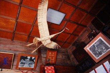 <p>Bird decoration inside</p>