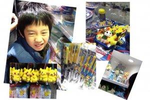 Kids paradise @ Pokemon center
