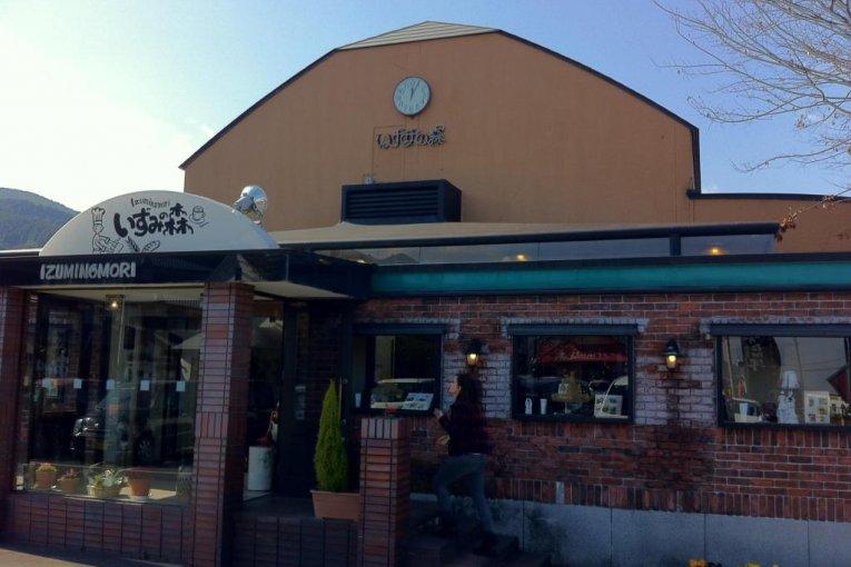 Izumi no Mori Restaurant