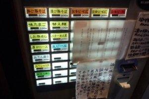 들어오시면자판기로 먹고싶은 라면을 골라보세요!