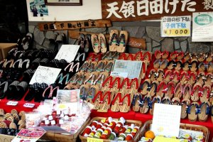 Mamedacho is famous for its wooden geta sandals