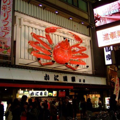 ชิมขาปูอลาสก้าที่ร้าน Kani Doraku