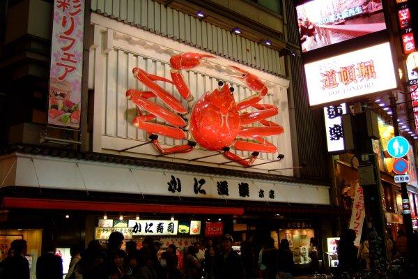 Hasil gambar untuk Dotonbori seafood 600x400