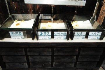 <p>จากเรียงจากซ้ายไปขวา&nbsp;&nbsp;野沢菜=nozawana ผักกวางตุ้ง ,&nbsp;あずき=ถั่วแดง &nbsp;,&nbsp;しめじ野菜=เห็ด.&nbsp;なす=มะเขือ,&nbsp;&nbsp;りんご=แอปเปิ้ล</p>