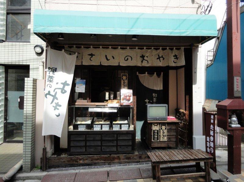 <p>ร้านขนมปัง yasai no oyaki&nbsp;</p>