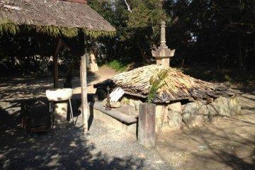 The grave of Minamoto no Yoshitomo