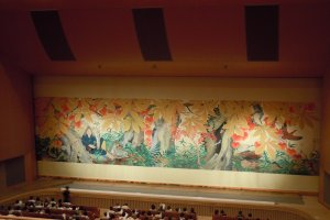 Before the Kabuki performance, this beautiful piece of art greets visitors.