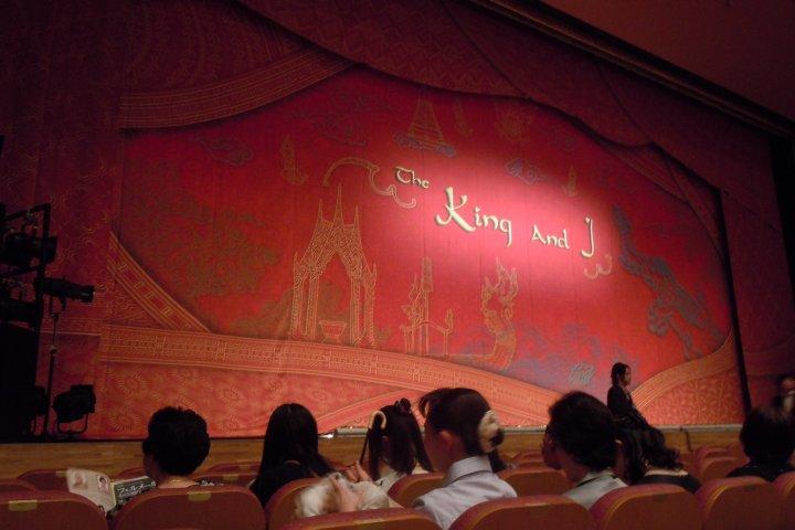 Keminkaikan: Akita's Hidden Theater