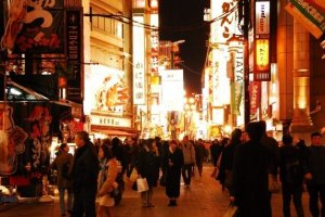 Dotonbori at night