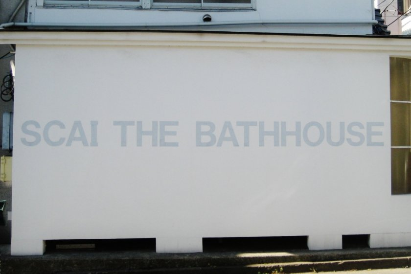 SCAI The Bathhouse is easy to miss, despite the large sign