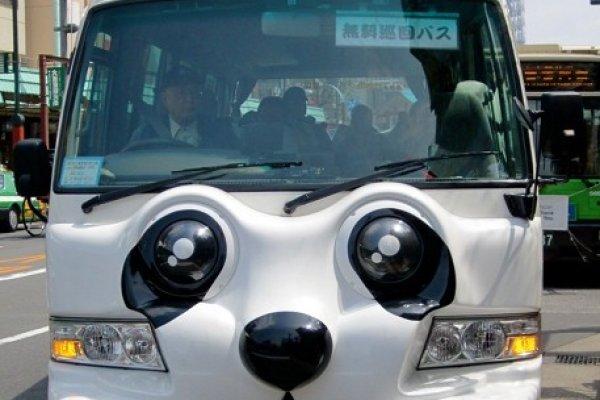 """Nin Nin รถบัสแพนด้า """" Free Shuttle Bus""""ให้บริการวิ่งรอบอาซากุสะฟรี"""