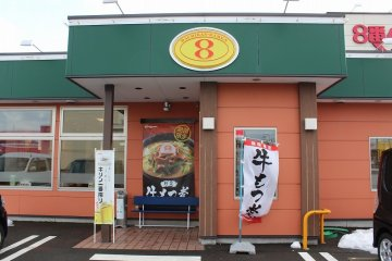 福井・石川「8番ラーメン」