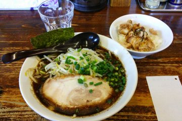 Menkui Ramen [Closed]