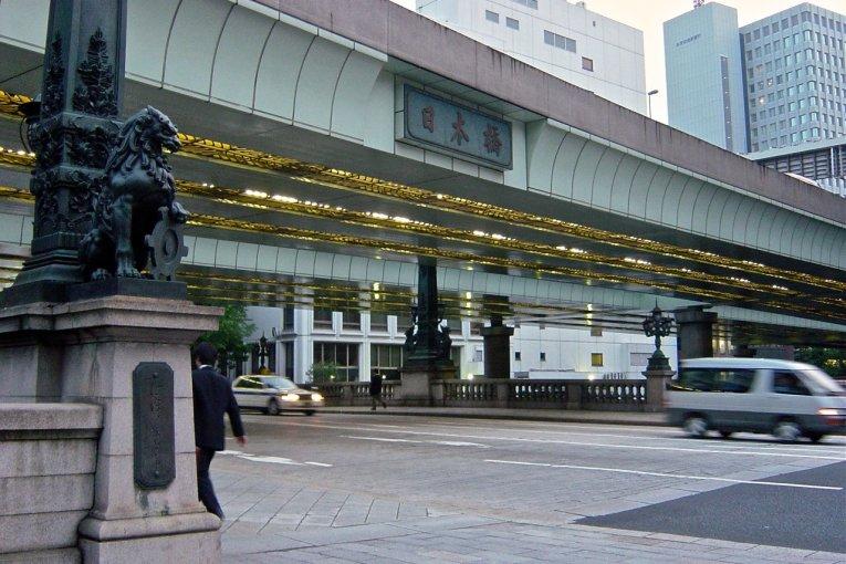 นิฮงบาชิ (Nihonbashi)