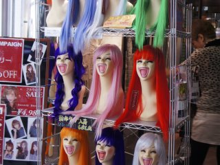 You can shop almost everything, including some interesting wigs!