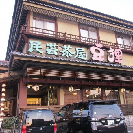 Mameda Restaurant Kyoto