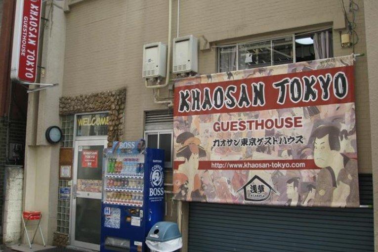 Khaosan Tokyo Guest House