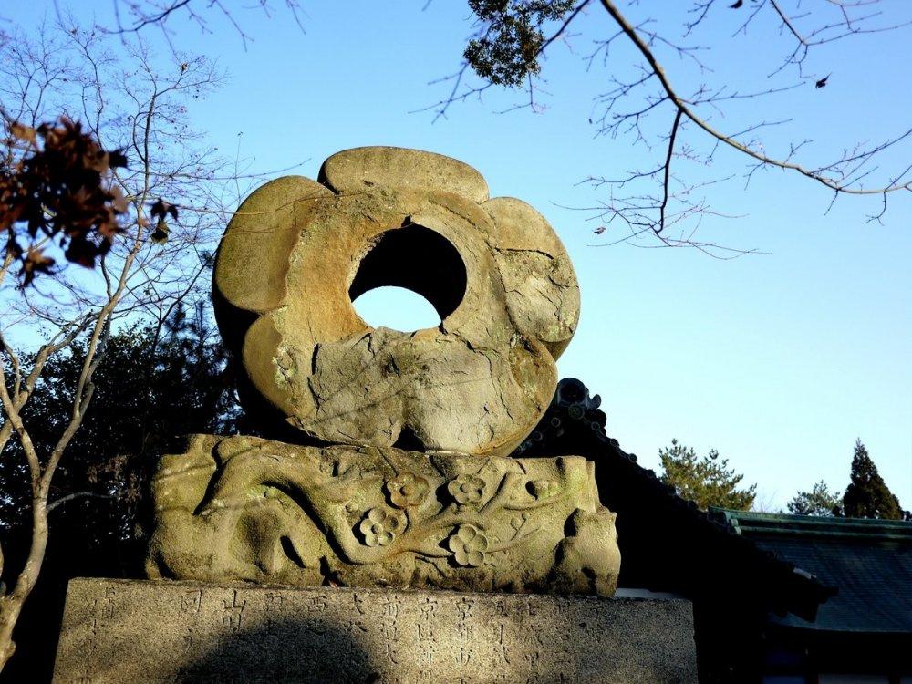 Kitano Tenman-gu's plum blossom motif appears everywhere