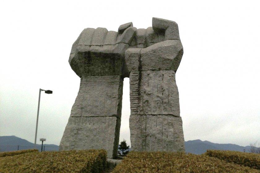 Peace Memorial at Nakatsugawa Park