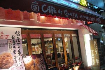 Cafe de Ginza Miyuki-kan