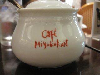 Excellent tea at Miyuki-kan