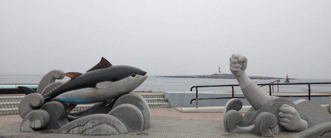 """""""Fist wave punching Tuna"""" statue right at the most northern point of the Cape."""