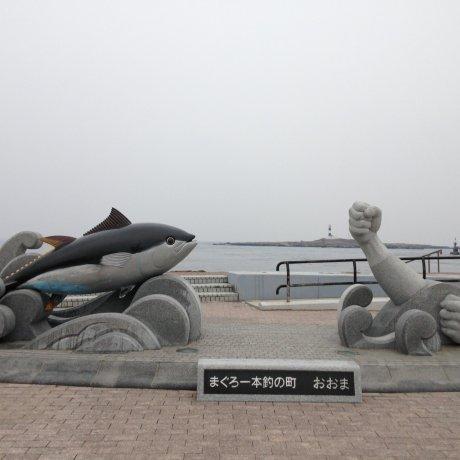 造訪大間:日本最北端