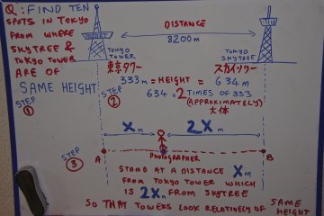 """Now for the mathematically inclined visitors, note that the Tokyo Skytree(634m) is almosttwice the height ofTokyo Tower (333m). They are also 8.2 kilometers away from each other. So ifstand at a distance """"x"""" from the Tokyo Tower which also is """"2x"""" from the Tokyo Skytree,then I should be able to view the two towers appearing to be of the same height."""