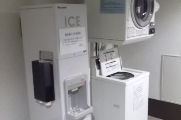 <p>Most floors have washing machines and ice machines</p>