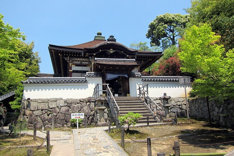 Kyōto - Higashiyama: Kōdai-ji - Otama-ya