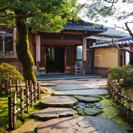 Maison de samouraï Nomura