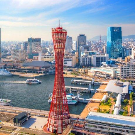 Tour du Port de Kobe