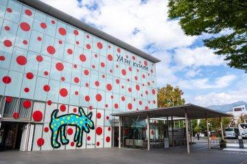 Museo Yayoi Kusama