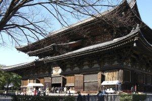 Kondo Hall